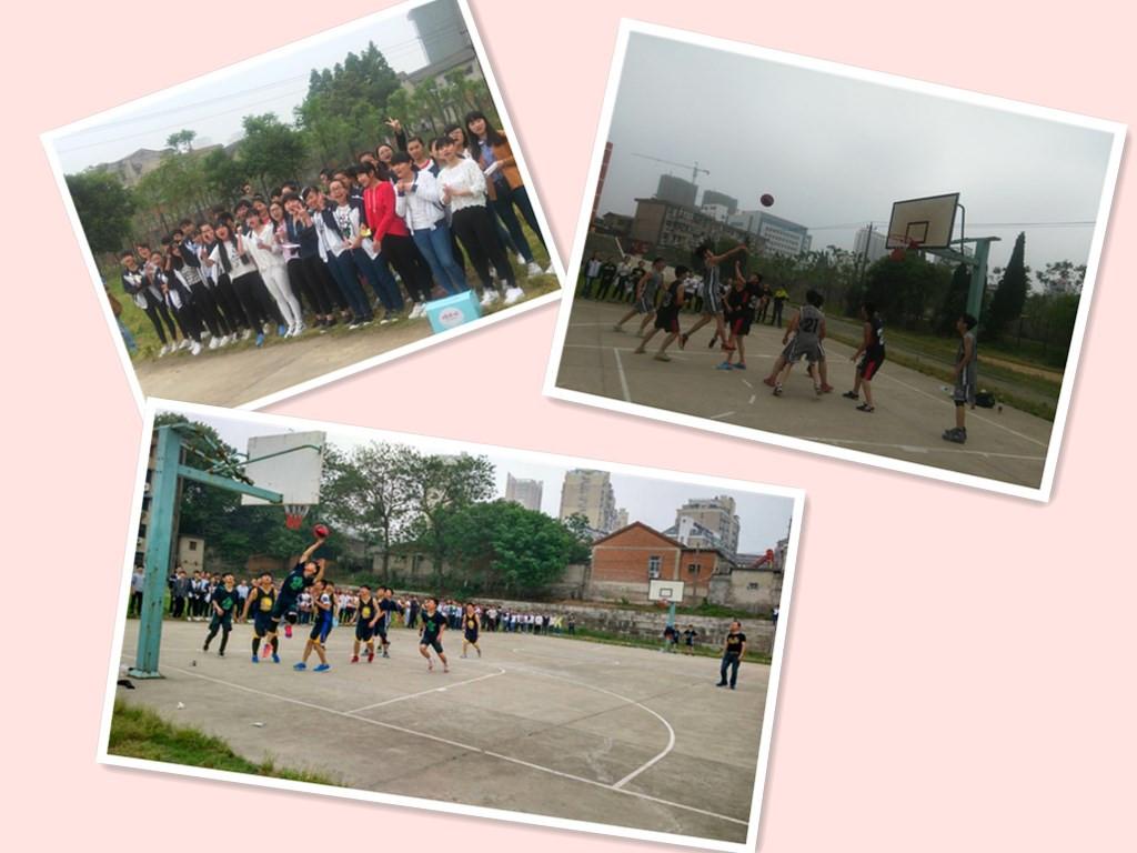田家炳中学举行第二届高二学生篮球联赛